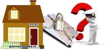 юридическая защита недвижимости