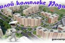 ООО Строитель-Плюс - монолитное домостроение