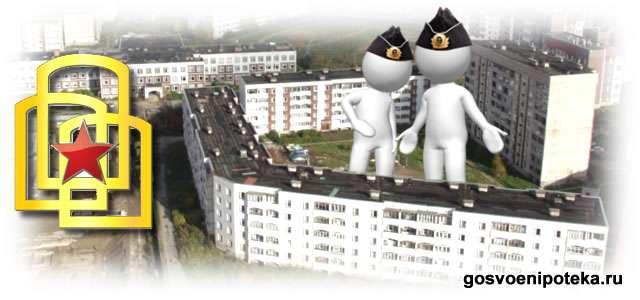 новостройки повоенной ипотеке
