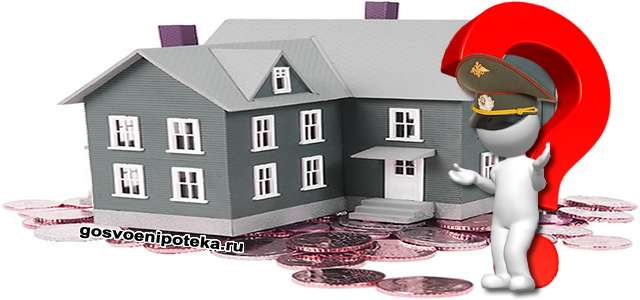 хватит ли денег на дом?