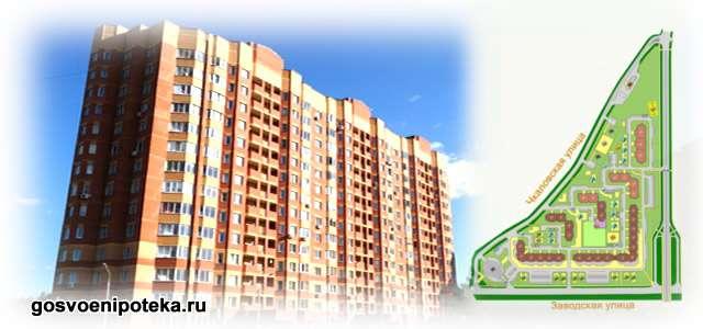 жилой микрорайон в Щелково