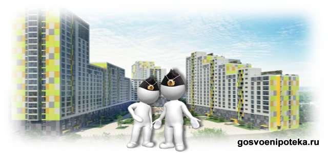 жилье повоенной ипотеке— жкньютон