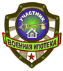 логотип ГосВоенИпотека